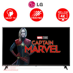 ΤΗΛΕΟΡΑΣΗ UHD LED IPS 4K SMART TV LG 43UK6200PLA