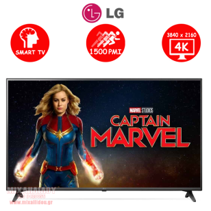 ΤΗΛΕΟΡΑΣΗ UHD LED 4K SMART TV LG 60UK6200PLA