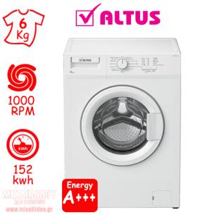 ΠΛΥΝΤΗΡΙΟ ΡΟΥΧΩΝ ALTUS ALX 6111 W (6Kg   1000RPM) 6cd2c258062
